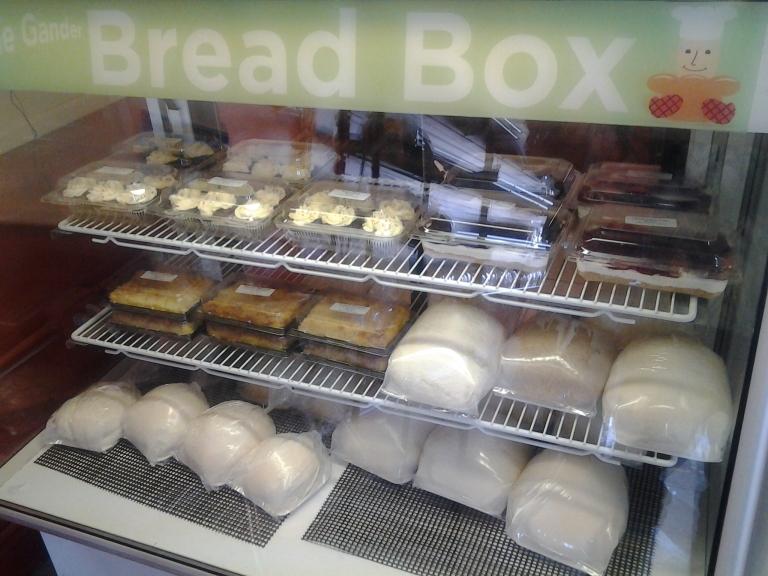 Touton dough. Also makes great pizza dough! Bread Box, Gander
