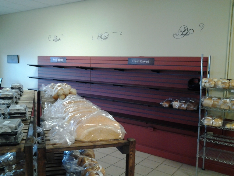 The Gander Breadbox. When the shelves are empty in the morning, it's cooling in the back.